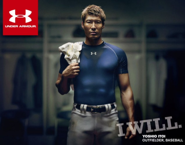 UNDER ARMOUR web